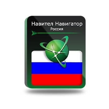 Navitel navigator Russia nnrus