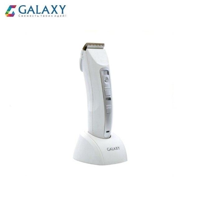 Набор для стрижки GALAXY GL4153