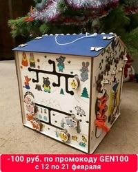 Tablero ocupado para niños aprendizaje busybox madera busyboard montessori rompecabezas educativo Juguetes