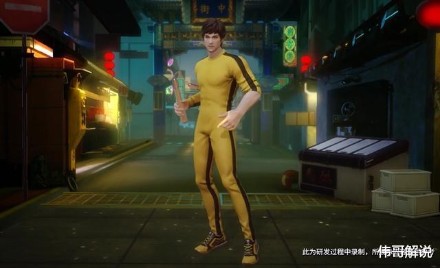 王者荣耀裴擒虎李小龙皮肤特效展示变身后是这样的造型插图(2)