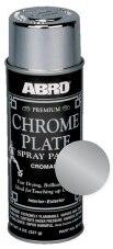Paint spray premium Chrome 317 ...