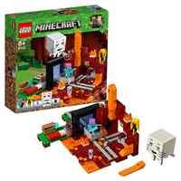 Portal Lego Minecraft 21143 de diseño en el campo
