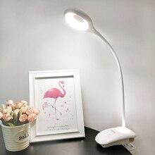 Светодиодный клип-лайт лампа настольная 3 режима, USB сенсорный перезаряжаемый светодиодный настольный светильник для чтения
