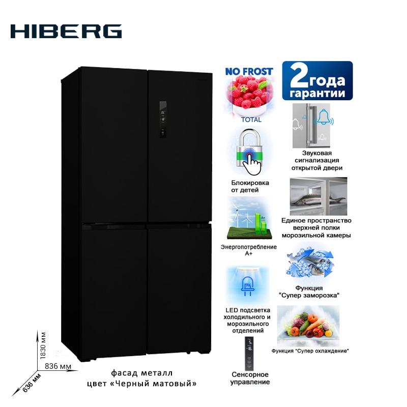 4-door Refrigerator HIBERG RFQ-490DX NFB Large Capacity Electric Refrigerator Power-saving Fridge For Home Major Home Kitchen Ap