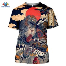 SONSPEE Vintage Stone Lion T-Shirt China Harajuku Streetwear Women Summer Tshirts Short Sleeve Hipster Tee Shirt Homme Sport Top