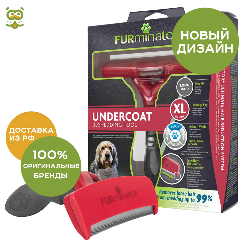 The tool against a molt of FURMINATOR for long-haired dogs of giant breeds Long Hair Giant Dog, 13 cm.  Dog Accessories стоимость