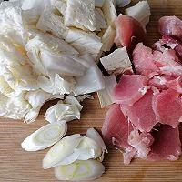 #太太乐鲜鸡汁芝麻香油#大锅菜的做法图解1