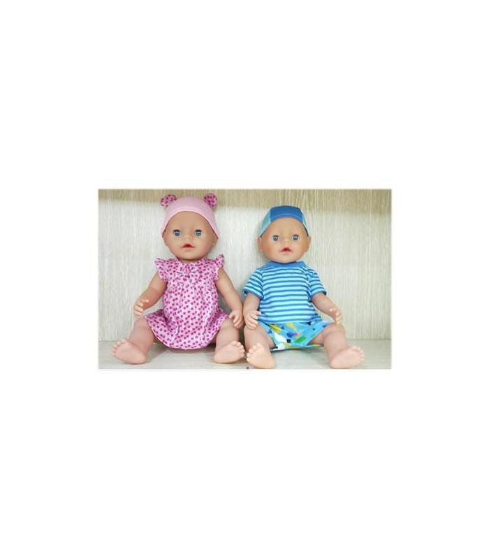 Baby 43 Cm Boy And Girl 6 Sounds Toy Store