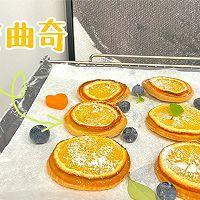 香橙曲奇的做法图解9