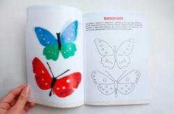 Book with stencils for 3D pens