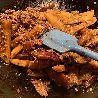 豆腐茄子煲的做法图解7