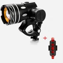 Светодиодный светильник для горного цикла водонепроницаемый перезаряжаемый 15000LM XM-L T6 светодиодный велосипедный светильник MTB велосипедны...