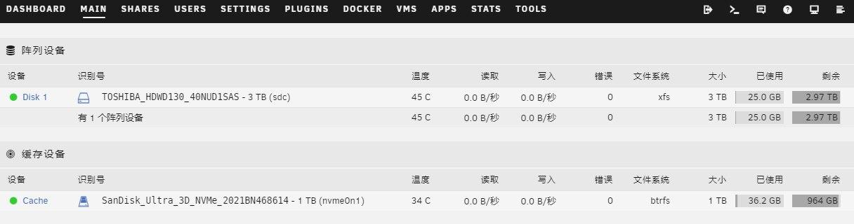【UNRAID教程】更换硬盘、无损转移数据