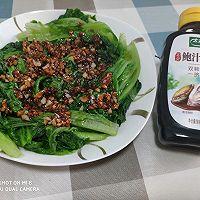 #百变鲜锋料理#鲍汁耗油蒜蓉生菜的做法图解14