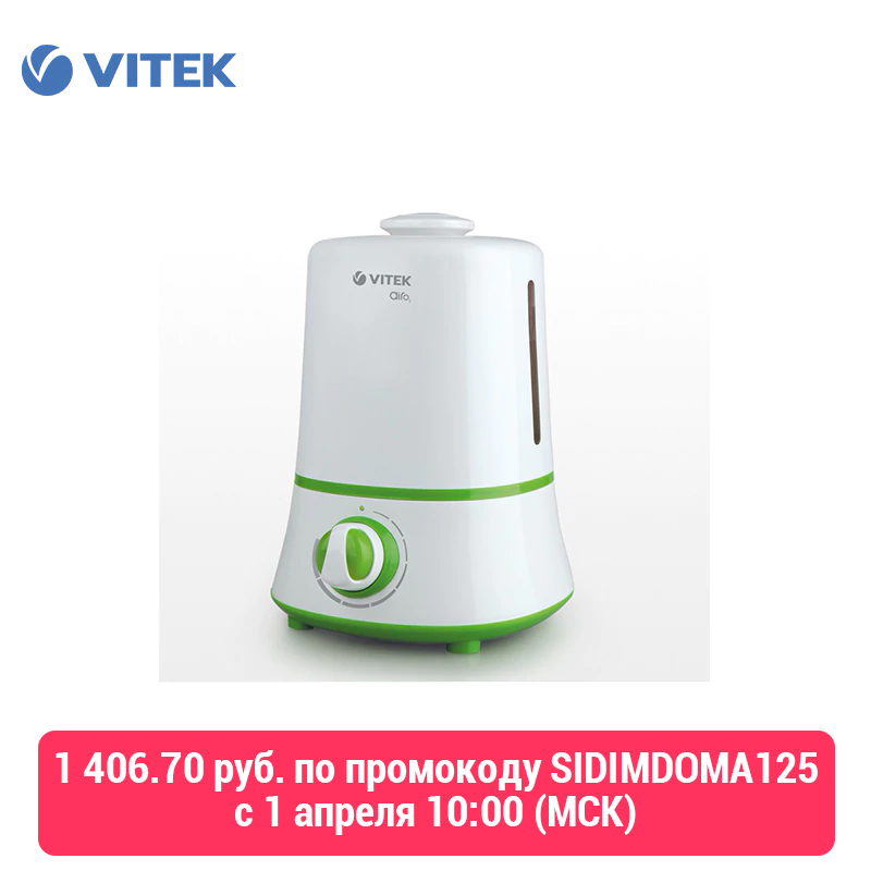 Humidifier Vitek VT-2351 Humidifier Led Keyboard Leds Night  Smart Home Diffuser Diffuser Air