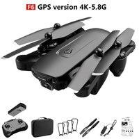 F6 GPS Drone 4K doppia fotocamera FPV droni con Follow Me WiFi flusso ottico pieghevole quadricottero professionale RC