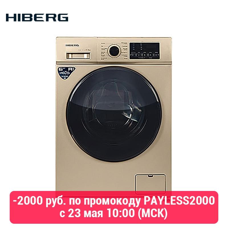 Automatic Washing Machine HIBERG WQ4-610 G, 2 Colors Washing Machine