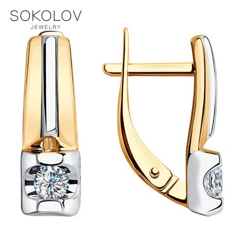 Drop Earrings With Stones SOKOLOV Gold With Cubic Zirconia Fashion Jewelry 585 Women's Male, Long Earrings