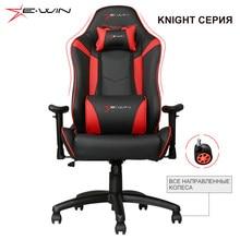 Cadeiras de escritório do jogo 180 graus reclinável cadeira do computador confortável executivo computador assento racer reclinável couro do plutônio