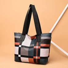 Роскошная вместительная сумка на плечо для женщин модные винтажные