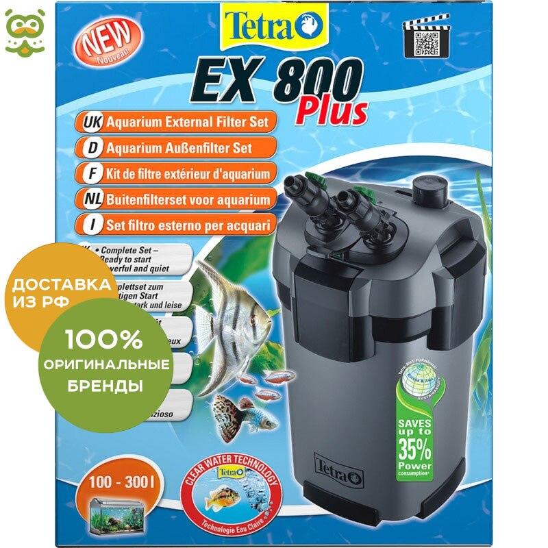 Tetra EX 800 Plus external filter tank 100-300 L, no characteristics
