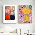 Картины Hilma Klint, винтажные холщовые постеры и принты, десять крупнейших № 7, постер для взрослых, настенное искусство, живопись, Декор
