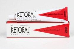 KETORAL крем для кожи 40 г Кетоконазол 2% лечение грибковой инфекции