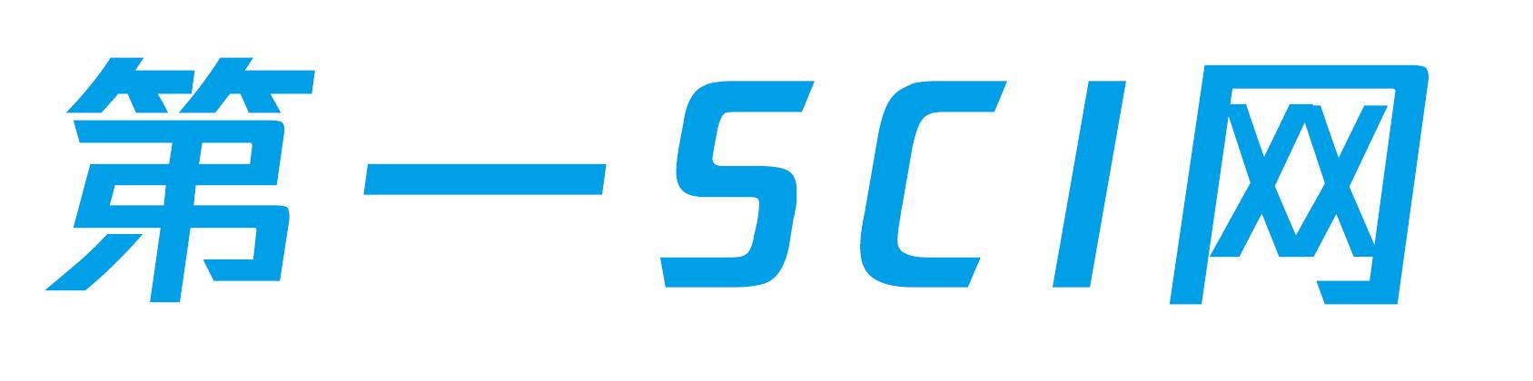 第一SCI网-又一个WordPress站点