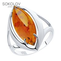 SOKOLOV ring of silver with amber natural fashion jewelry 925 women's/men's, male/female, women's male
