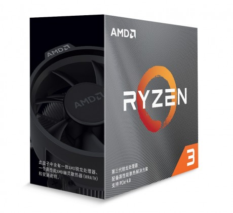AMD RYZEN 3 3100 3.9GHz AM4 65W CPU 2