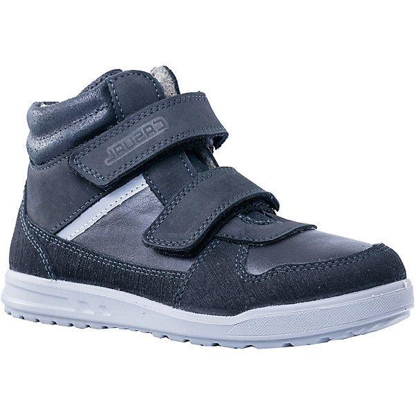 Shoes Kotofey eglo 4171