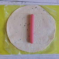 手抓饼的第101种吃法❗️丹麦火腿酥的做法图解2