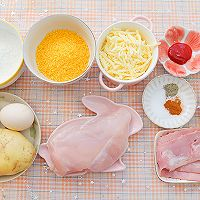 肉食主义的快乐!超大块炸鸡做的「肯德基同款chizza」的做法图解1