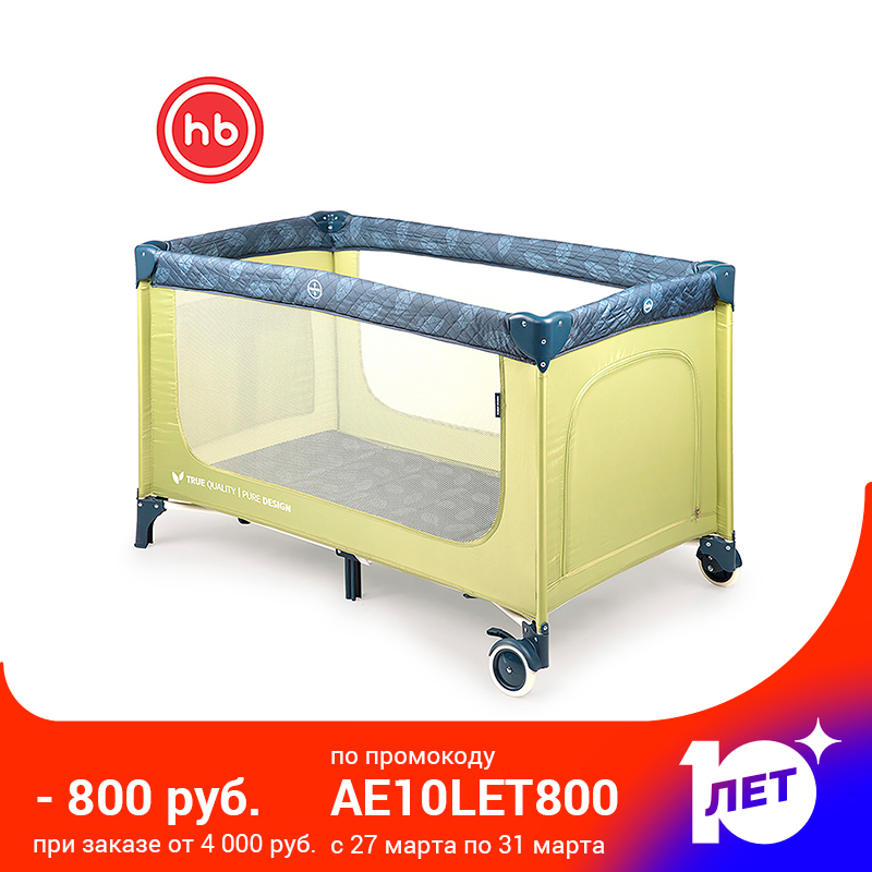 Baby Playpens Happy Baby Martin Playpen Manege CRIB For Children For Babies Fencing GRASS Metal Green