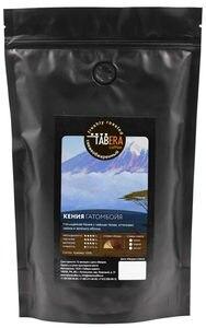 Свежеобжаренный coffee Kenya gatomboya in grains, 200g
