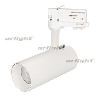 027474 Lamp SP-POLO-TRACK-LEG-R65-8W Warm3000 (WH-WH, 40 Deg) ARLIGHT 1-pc