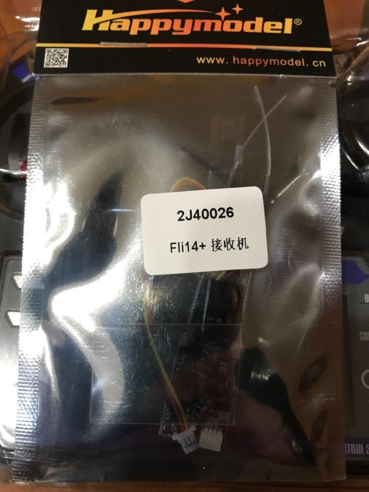 -- Flysky Receptor Receptor