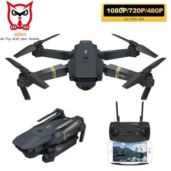 Aden E58 Fly More Combo Drone - Drone X Pro 1080P 5MP Camera WIFI FPV With Wide Angle HD Camera Better Than Eachine E58