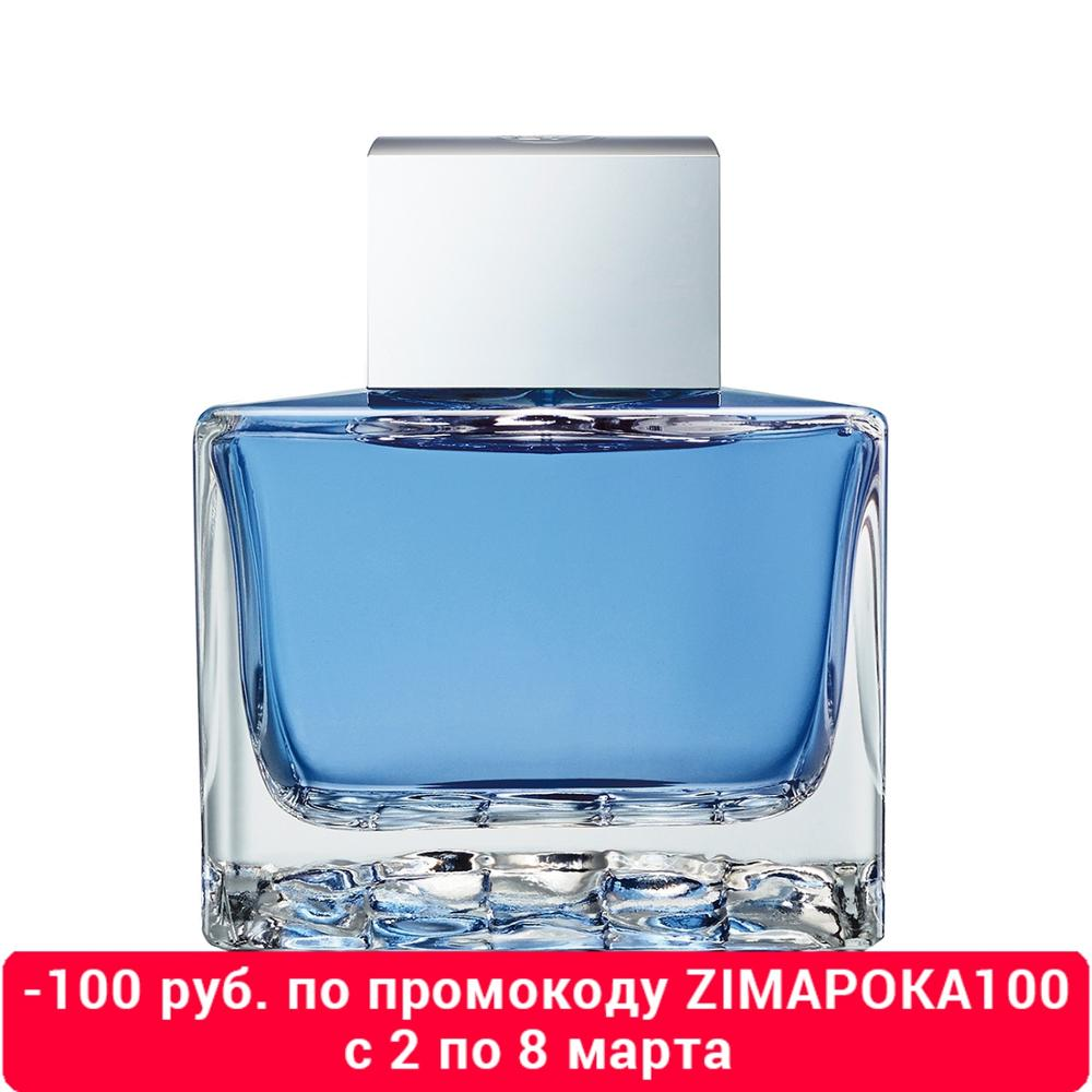 Perfume Antonio Banderas Blue Seduction Men Water Toilet 50 Ml