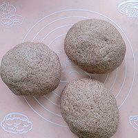 #新良顶焙良品黑全麦面包的做法图解6