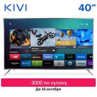 Télévision LED KIVI 40UR50GR UHD 4k TV Android HDR dvb numérique dvb-t dvb-t2 40inchTv