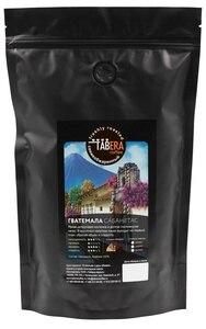 Свежеобжаренный Guatemala sabanetas coffee in beans, 500g