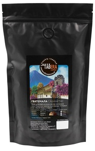 Свежеобжаренный coffee Guatemala sabanetas in grains, 1 kg