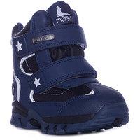 Mursu warm boots|Boots| |  -