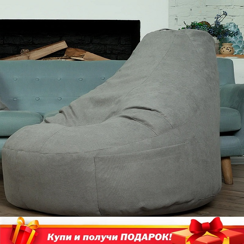 Chair With Filler Delicatex/Oakland Color Gray Bean Bag, Poof For Living Room, For Kids, Lazy Bag