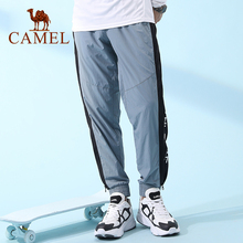 CAMEL Men Sports Pants Quick-drying Trousers Loose Running Pants Letter Striped Comfortable Casual Pants