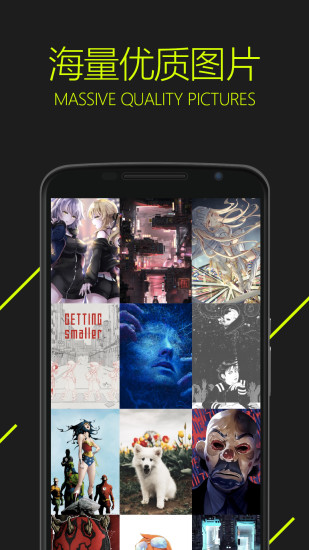 图凌破解版v2.9.3 海量高逼格手机壁纸