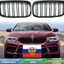 BMW G30 решётки радиатора чёрные глянцевые двойные М, М5