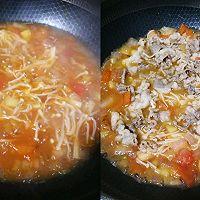 蕃茄土豆肥牛的做法图解4