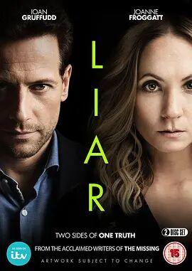 谁在撒谎第二季